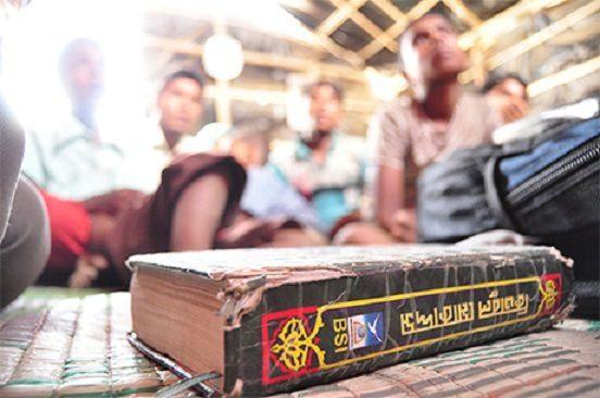 Myanmar : des chrétiens parmi les Rohingyas