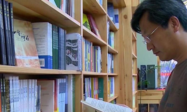Chine : un libraire chrétien condamné à 7 ans de prison, les autorités traquent les acheteurs