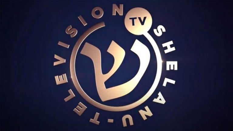 Israël : à peine autorisée par le gouvernement, la TV évangélique menacée de fermeture