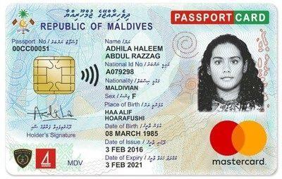 Maldives : une seule carte pour tous vos documents personnels.