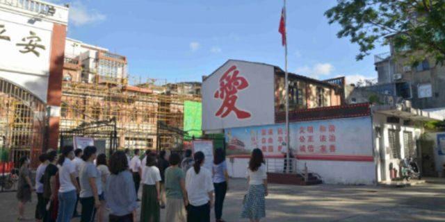 Chine : pour réouvrir , les églises doivent chanter l'hymne national et féliciter Xi Jinping