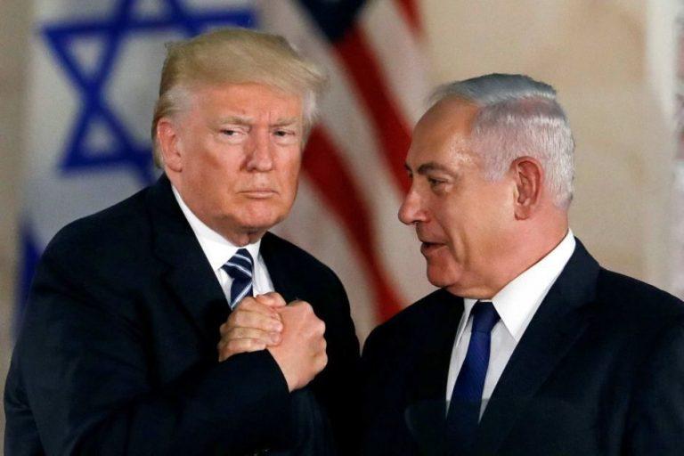 Netanyahu rencontrera Trump en marge de l'Assemblée de l'ONU