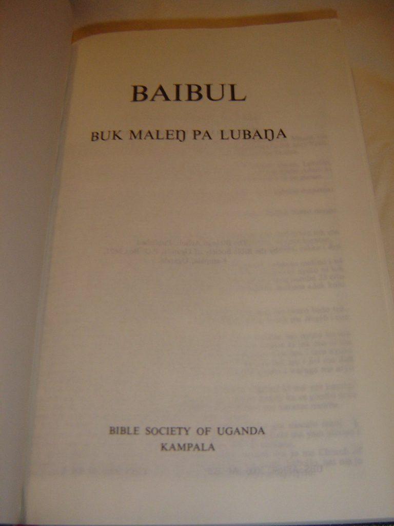 Ouganda : 1000 Bibles en langue acholi vont être distribuées dans le nord